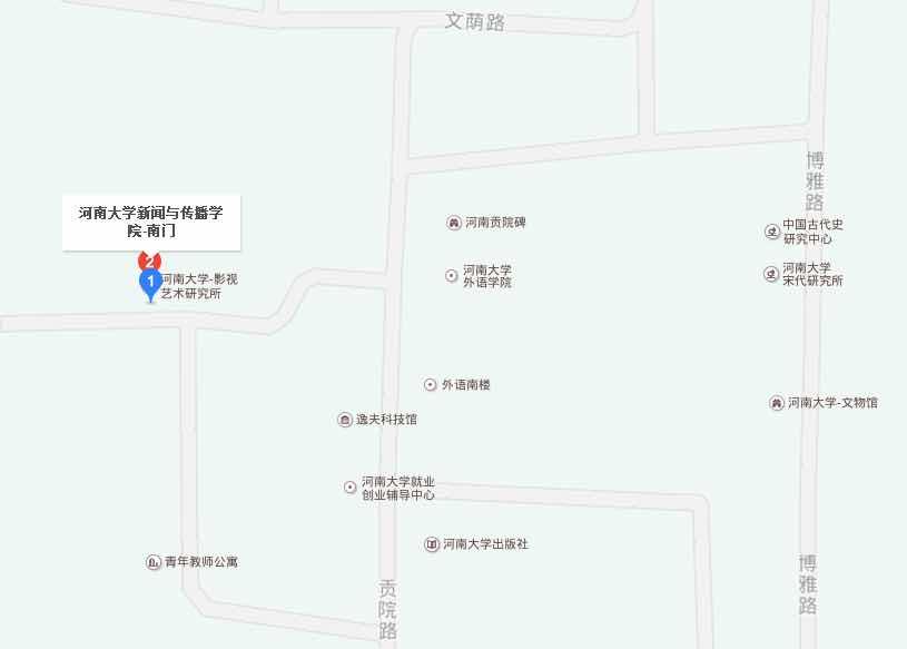 3月28日下午14:30——17:30 (二)报到地点:河南大学明伦图片